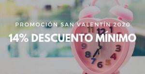Promoción San Valentín 2020. Regalos con 14% de descuento.
